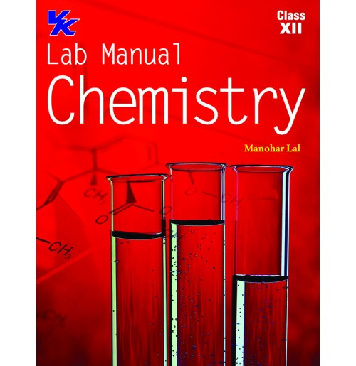 a world without chemistry Students were asked to submit either a video or an essay on the theme of a world without subscription to chemistry international and a copy.