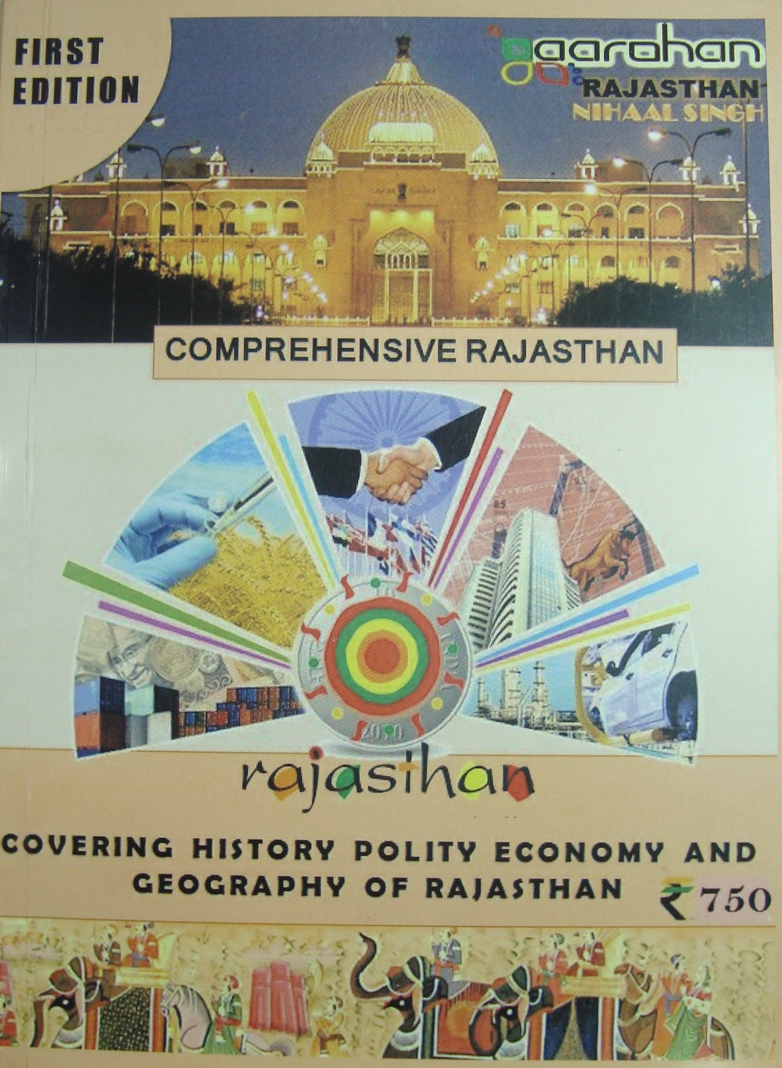 book of rajasthan gk